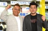 サンドウィッチマン(左から)伊達みきお、富澤たけし (C)ORICON NewS inc.