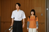 TBS系連続ドラマ『花のち晴れ』第10話より。(左から)中川大志、杉咲花 (C)TBS