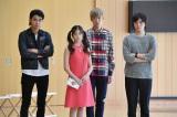 TBS系連続ドラマ『花のち晴れ』第10話より。(左から)中田圭祐、今田美桜、鈴木仁、濱田龍臣(C)TBS
