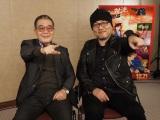 モンキー・パンチ先生(左)と青山剛昌先生(右)が決めポーズ「真実は、いつもひとつ」 (C)ORICON NewS inc.