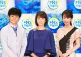 フジテレビ系音楽特番『FNSうたの夏まつり』のMCを務める(左から)渡部建、森高千里、加藤綾子(C)フジテレビ