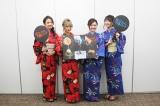 浴衣美女4人の全身ショット。赤い浴衣を着ているのが「熱GIRL」、青い浴衣を着ているのが「冷GIRL」 (C)oricon ME inc.