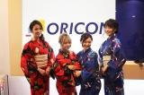 ORICON NEWS編集部を訪れた浴衣美女4人 (C)oricon ME inc.