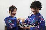「キンキン紗々 with 挽きたて岩塩」を作る、冷GIRL (C)oricon ME inc.