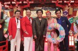 20日放送のフジテレビ系トークバラエティー『梅沢富美男のズバッと聞きます!』でものまね四天王が共演(C)フジテレビ