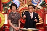 20日放送のフジテレビ系トークバラエティー『梅沢富美男のズバッと聞きます!』の模様(C)フジテレビ