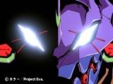 「残酷な天使のテーゼ」新作MVが公開(写真はアニメOP映像からの場面カット)(C)カラー/Project Eva.