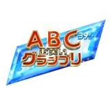『第39回ABCお笑いグランプリ』決勝大会は7月8日放送(C)ABC