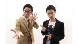 『第39回ABCお笑いグランプリ』の決勝進出を決めた東京ホテイソン