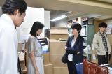 TBS系連続ドラマ『あなたには帰る家がある』最終話カット(C)TBS