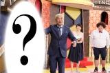 『松本・華大の福岡発掘バラエティー どげんですか?』の模様