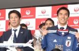 (左から)西野朗監督、長谷部誠主将 (C)ORICON NewS inc.