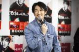 吉田美和への感謝を伝えたDEAN FUJIOKA(撮影:島津明)