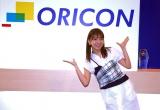 総選挙8位&初選抜 SKE48大場美奈がオリコン来社