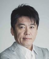 ドラマ25『インベスターZ』に出演する冒頭の語りを担当する堀江貴文