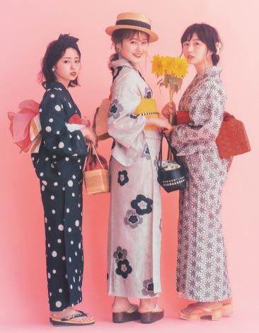 『CanCam』8月号で浴衣姿を披露する欅坂46(左から)今泉佑唯、守屋茜、長濱ねる