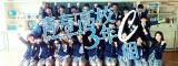 テレビ東京『青春高校3年C組』クラスメイトがそろって本格始動(C)テレビ東京