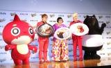 『モンスト×養老乃瀧グループ』スペシャルコラボキャンペーンお披露目イベントに出席した(左から)HIKAKIN、安藤なつ、カズレーザー (C)ORICON NewS inc.