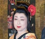 創作舞踊『裁SAI カルメン2018』囲み取材に出席した水木佑歌 (C)ORICON NewS inc.