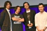 SSFF & ASIAのスペシャルイベントに出席した(左から)斎藤工、永野、金子ノブアキ、清水康彦監督 (C)ORICON NewS inc.