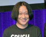 「チーム万力presents ショートフィルムの未来地図」トークセッションに出席した永野 (C)ORICON NewS inc.