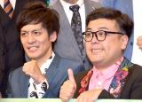 とろサーモン(左から)村田秀亮、久保田かずのぶ (C)ORICON NewS inc.