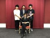 ヤマサキセイヤ(前列)が超能力戦士ドリアンのMV「ヤマサキセイヤと同じ性別」に特別出演