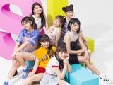 沖縄出身・平均年齢16歳の7人組ガールズグループ「Chuning Candy」