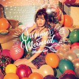 AAA・宇野実彩子2ndシングル「Summer Mermaid」【ファンクラブ限定 実彩子盤】