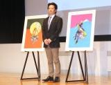 東京・国立新美術館で展覧会を開催 (C)ORICON NewS inc.