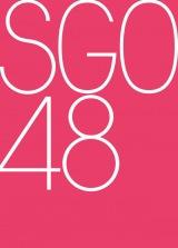ベトナム・ホーチミン(旧称サイゴン)を拠点としたSGO48結成へ(C)YAG Entertainment