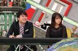 22日放送の『全力!脱力タイムズ』の模様(C)フジテレビ