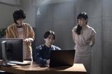 (左から)菅田将暉、山田孝之、麻生久美子の3ショット(C)テレビ朝日