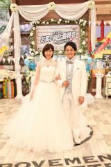 フジテレビ『さんまのお笑い向上委員会』結婚披露宴でウェディングドレスに身を包んだ山�アアナ(C)フジテレビ