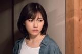 """渡辺麻友、AKB卒業後初の連ドラで主演 """"殺人犯""""の妹役"""
