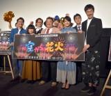 千葉市地域発信型映画『空からの花火』初日舞台あいさつの模様 (C)ORICON NewS inc.