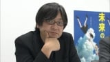日本テレビ系『金曜ロードSHOW!』オープニング映像を手がける細田守監督 (C)NTV