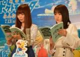 公開アフレコに臨んだ(左から)中川翔子、川栄李奈 (C)ORICON NewS inc.