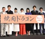 映画『焼肉ドラゴン』初日舞台あいさつの模様 (C)ORICON NewS inc.