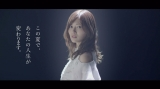 「坂道合同新メンバー募集オーディション」CM白石麻衣(乃木坂46)編