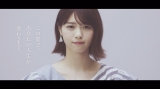 「坂道合同新メンバー募集オーディション」CM西野七瀬(乃木坂46)編