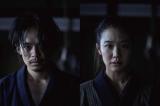 塚本晋也監督作『斬、』で共演する(左から)池松壮亮、蒼井優 (C)SHINYA TSUKAMOTO/KAIJYU THEATER