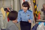 いつも笑顔のアイドル的存在の弥生(C)テレビ東京