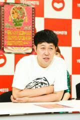 『KOYABU SONIC2018』の開催概要会見に出席した小籔千豊