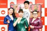 (左から)服部ひで子、森田まりこ、小籔千豊、岡田直子