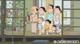 7月1日放送の『サザエさん』は七夕エピソードを送る(C)長谷川町子美術館