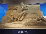NHKスタジオパークで開催中の『大河ドラマ「西郷どん」の世界展』に展示されている「西郷どん」砂像 (C)NHK