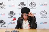 SUPER BEAVERボーカル・渋谷龍太、幻のラジオ最終回が放送決定(C)ニッポン放送