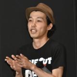 映画『カメラを止めるな!』初日舞台あいさつに登場した上田慎一郎監督 (C)ORICON NewS inc.