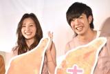 (左から)足立梨花、BOYS AND MEN・田村侑久 (C)ORICON NewS inc.